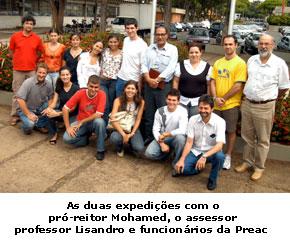 Unicamp 2009